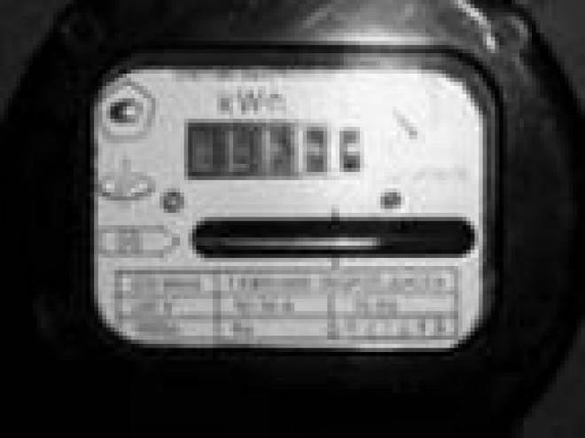 Региональная энергетическая комиссия Мордовии утвердила тарифы на 2010 год