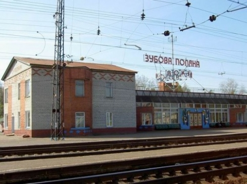 В Зубовой Поляне завершен капитальный ремонт вокзала