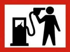 В 2014 году  цены на бензин вырастут