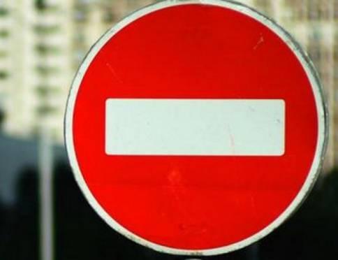 В Саранске 31 декабря сильно потеснят водителей