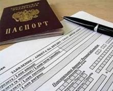 В Саранске студентка вуза оформила кредит по чужому паспорту