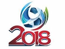 Ролик FIFA о Саранске появился в интернете незаконно