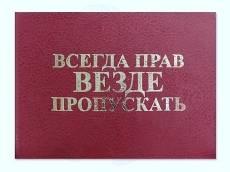 В Зубовой Поляне объявился «липовый» полковник полиции