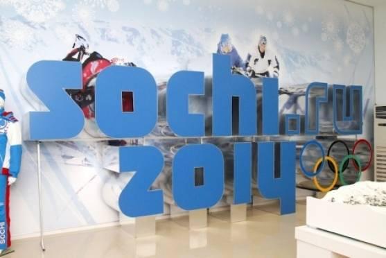 В Саранске менеджеров олимпийских объектов в Сочи научат, как искать деньги и правильно их тратить