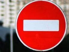 В Саранске 6 сентября ради волонтёров потеснят водителей