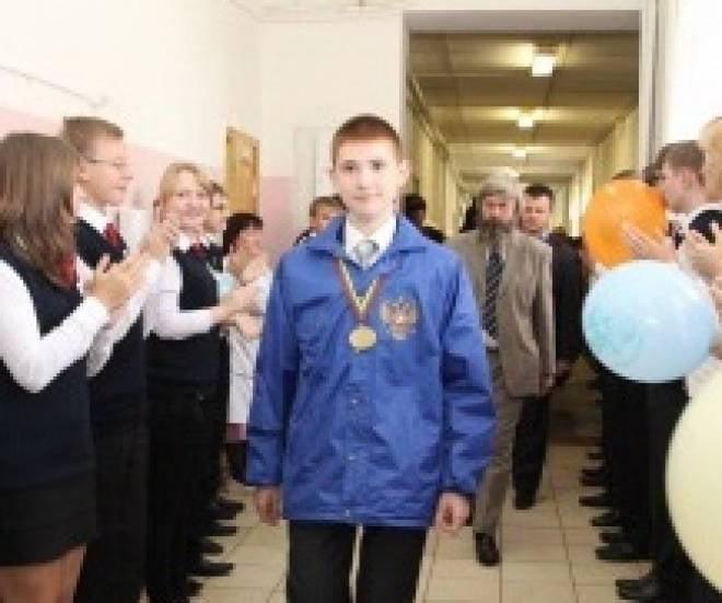 Школьник из Мордовии – победитель Мировой олимпиады по астрономии