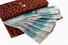 В кошельках жителей Мордовии появятся новые купюры