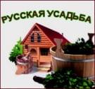 Банно-оздоровительный комплекс «Русская усадьба»