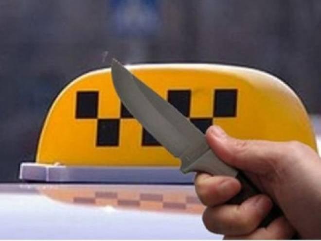В Мордовии двое молодчиков напали на таксиста с ножом