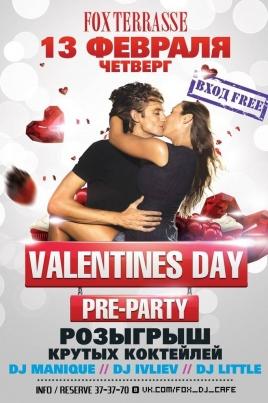 Valentines day постер