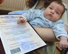 Депутаты Мордовии приняли закон о региональном материнском капитале