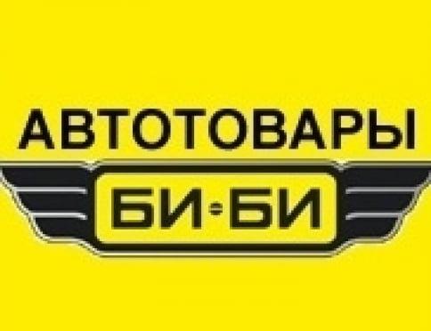 Автозапчасти «Би-Би»: всегда рядом, всегда выгодно