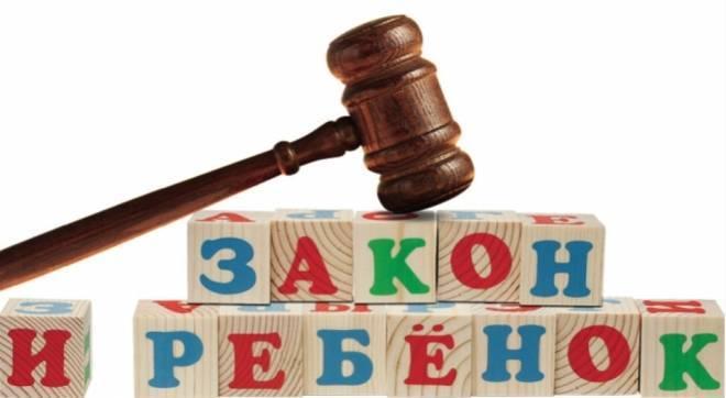 В Мордовии приставы и сотрудники УФСИН помогут детям советом