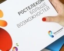 «Ростелеком» в Мордовии устраняет цифровое неравенство