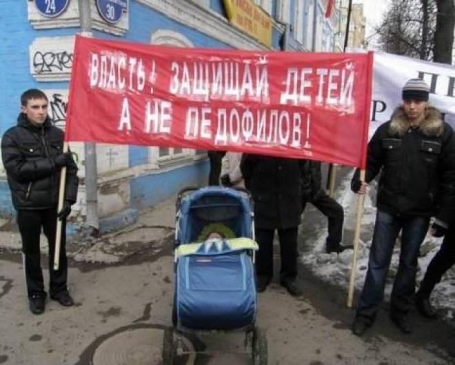 В Саранске осудили мужчину, забившего педофила, который приставал к его дочери