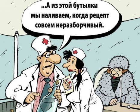 В аптеке Чамзинского района хранили лекарства вместе с консервами