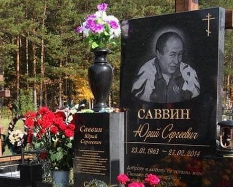 В Саранске на могиле Юрия Саввина открыли памятник