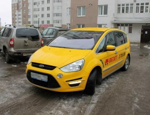 Служба такси «Везёт»: зарабатывай с нами!