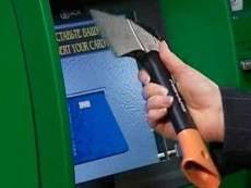Жительница Мордовии пыталась вскрыть банкомат