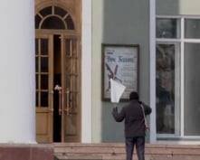 Драматический театр Мордовии «захватили» террористы
