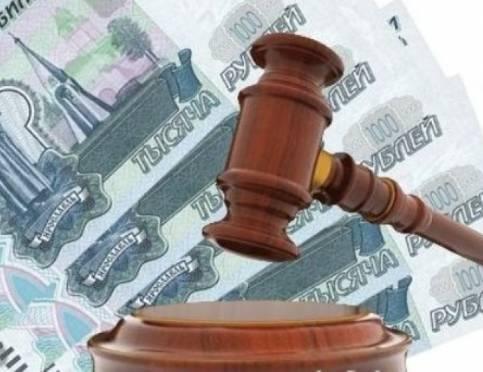 Питерскую компанию заставили заплатить 1,4 млн рублей семье жителя Мордовии, погибшего в ДТП
