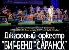 """Жителей Мордовии приглашают послушать """"Рождественский джаз"""""""