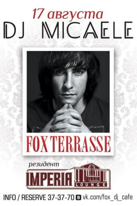 DJ Micaele постер