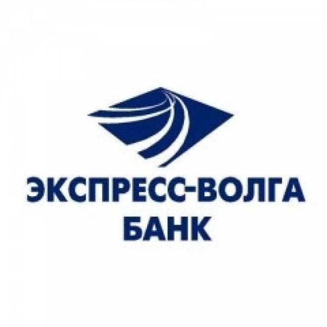 Изменить Пин-код пластиковой карты банка «Экспресс-Волга» стало еще проще