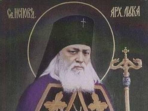 Многоцелебные мощи Святителя Луки отправляются в районы Мордовии