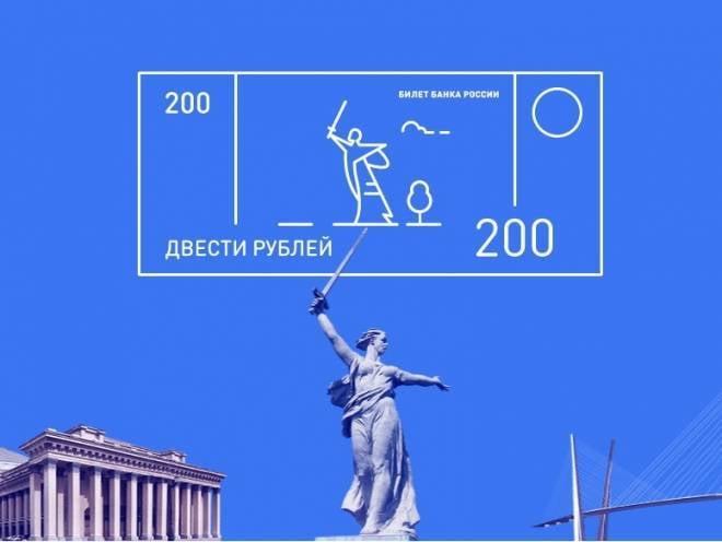 Саранск имеет смутные шансы попасть на новые купюры Центробанка