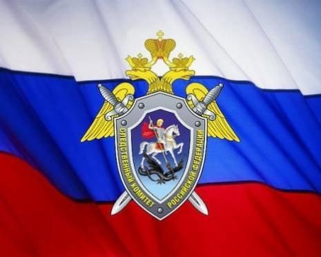 Следственному комитету России – 3 года