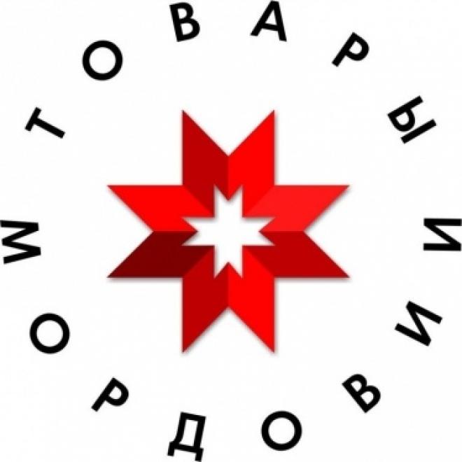 Предприятия Мордовии призывают активнее «брендироваться»
