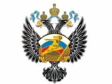 Минспорта России сделало официальное заявление по поводу допинга в спортивной ходьбе  и Чегина
