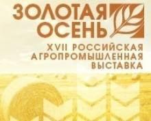 Производители Мордовии покажут потенциал на «Золотой осени» в Москве