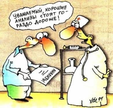 Жители Саранска платили за бесплатные медицинские услуги