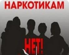 В Мордовии стартовала антинаркотическая акция «Жизнь в твоих руках»