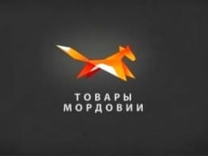 Скоро Мордовия презентует свой бренд на общероссийском рынке