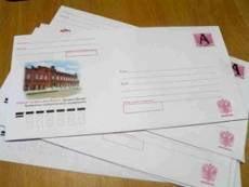 Крым и Севастополь получат российский почтовый индекс