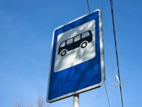 Автобус №5 изменил маршрут