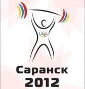 Чемпионат России по тяжелой атлетике в Саранске будет транслироваться в режиме  он-лайн