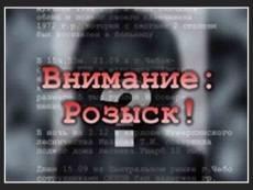 В Саранске полиция разыскивает двух лже-риэлторов