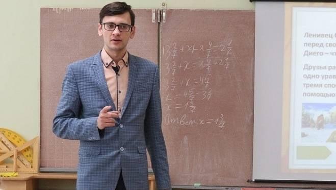 Молодой учитель из Мордовии вступил в борьбу за звание лучшего в стране