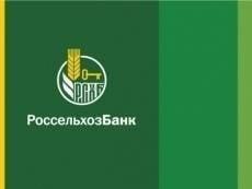 Россельхозбанк в Мордовии увеличивает объемы ипотечного кредитования