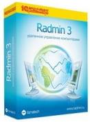 Radmin 3 – решение для удаленного управления компьютером