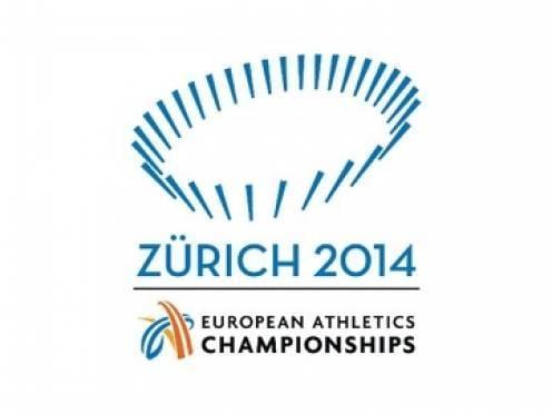11 легкоатлетов защитят честь Мордовии на чемпионате Европы в Цюрихе