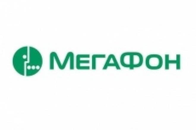 Звонки за границей стали в 3 раза дешевле для абонентов «МегаФона»