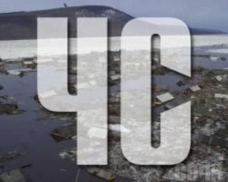 У Мордовии появится аварийный резерв материальных ресурсов