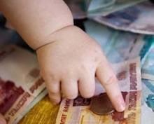 В Мордовии за третьего и последующих детей семьи будут получать  пособие