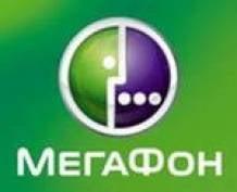 «МегаФон» объявляет о старте акции «Бонус за автоплатеж»