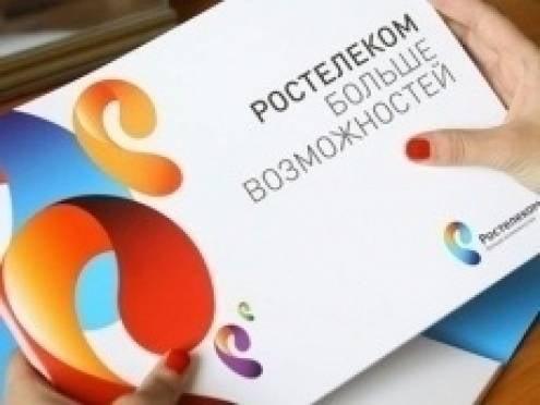 «Ростелеком» ввёл в эксплуатацию более 4,5 тысяч оптических портов в Мордовии